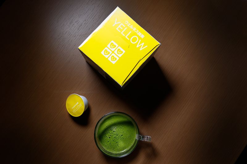 © Kit Nutritional Drink : Nestlé Japan : Photo - Kentaro Takahashi