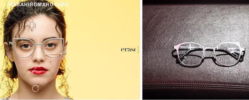 © Madahiro Maruyama - collection erase